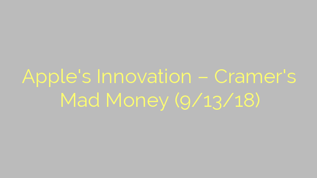 Apple's Innovation – Cramer's Mad Money (9/13/18)