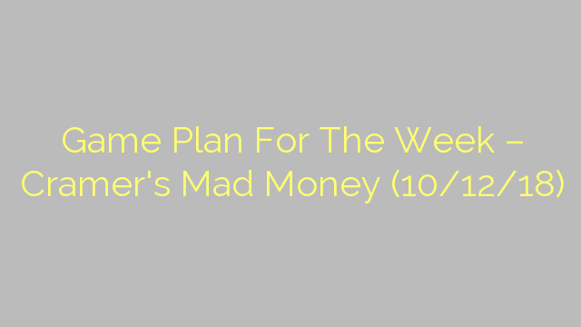 Game Plan For The Week – Cramer's Mad Money (10/12/18)